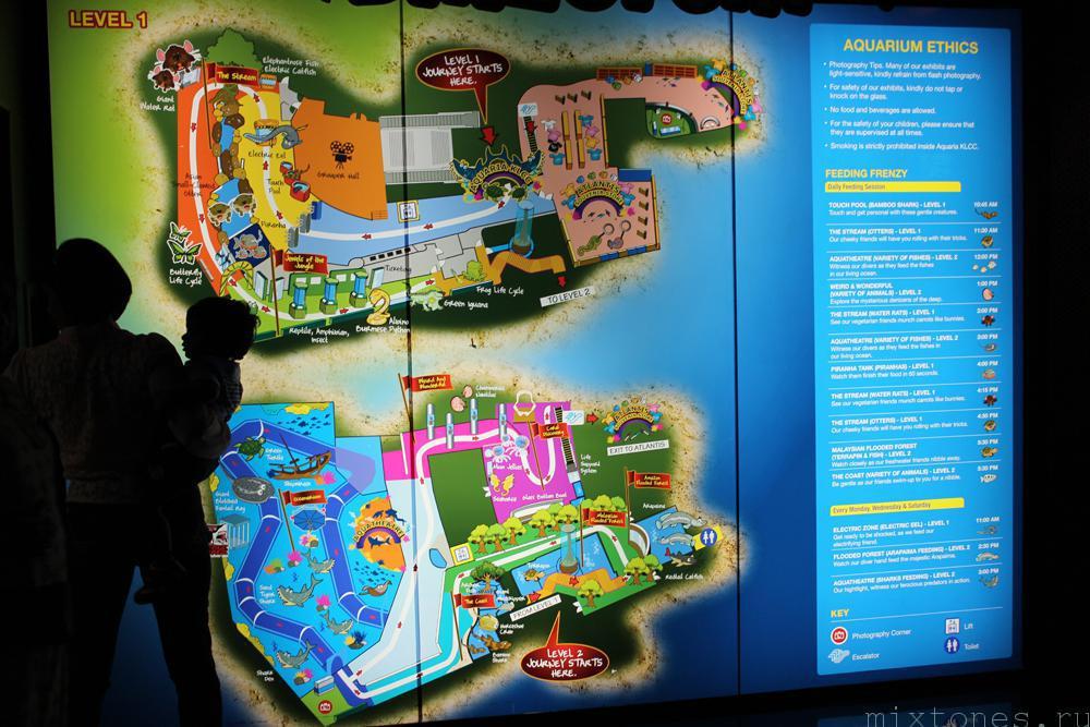 map_aquaria