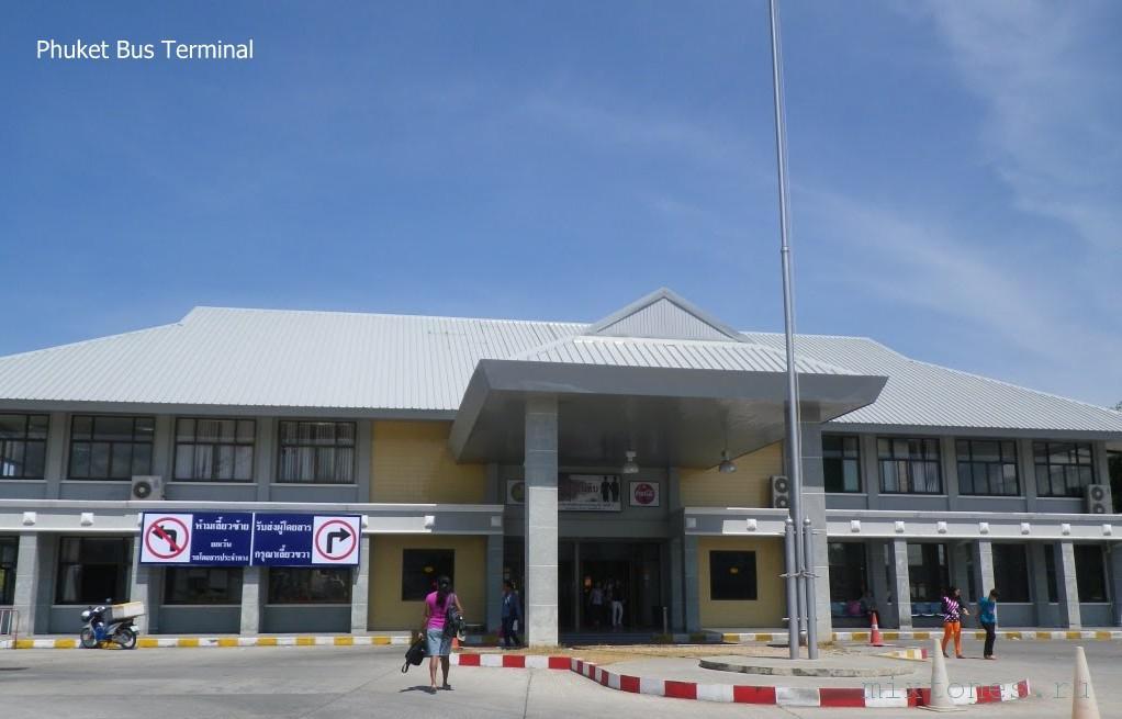 Автобусная станция на Пхукете для отправления в Паттайю и Бангкок