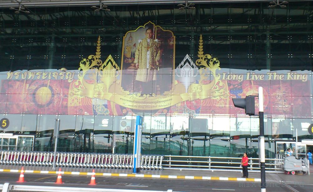king of thaland