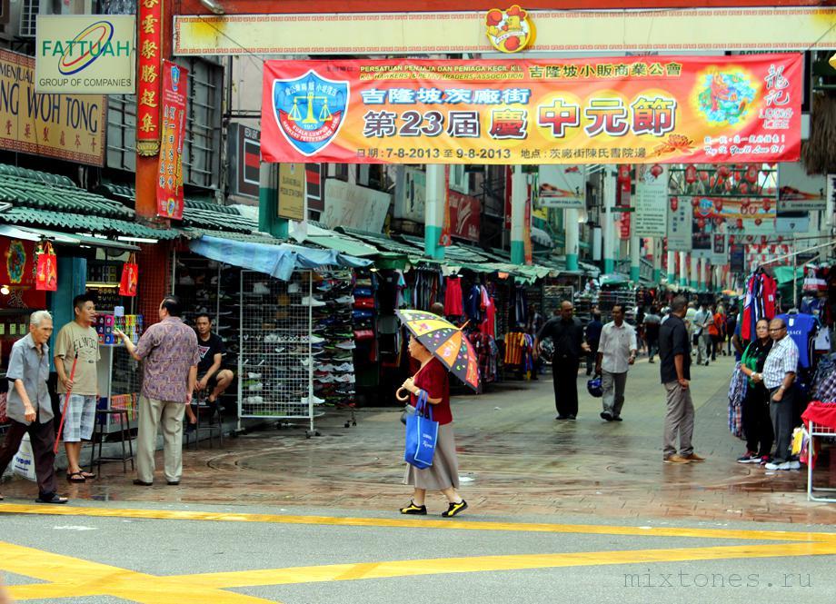 petaling-street1