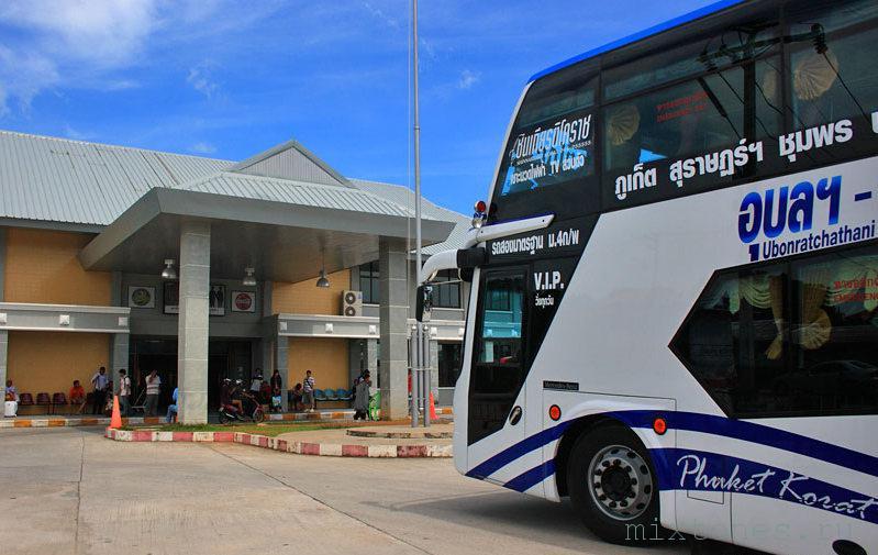 phuket-bus-station