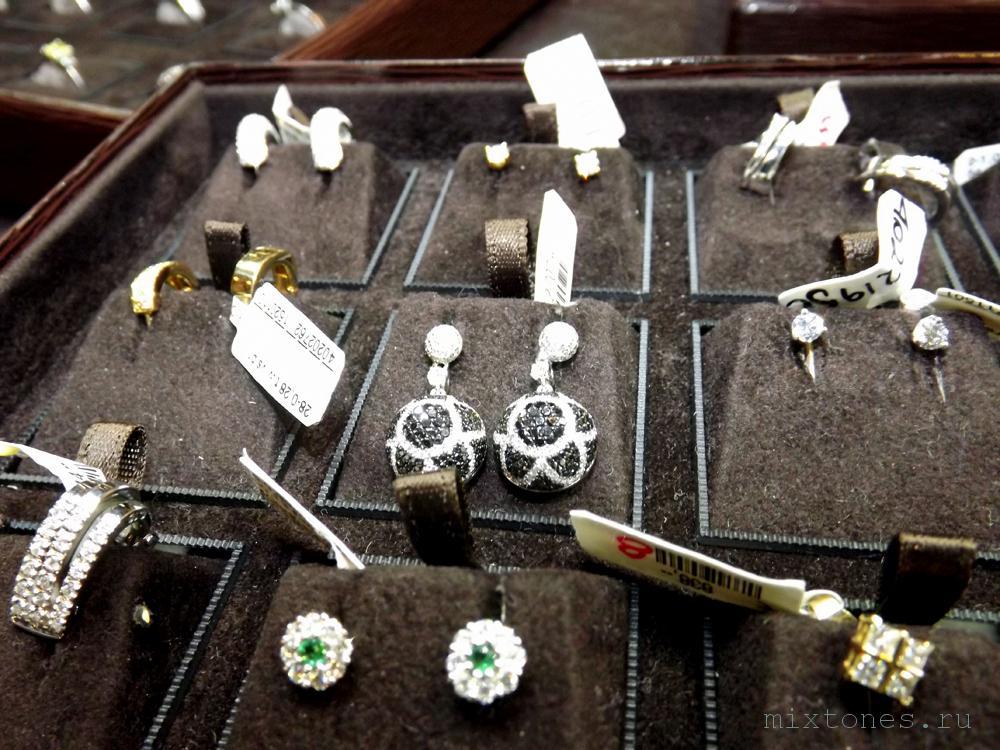 coster-diamond-sergi