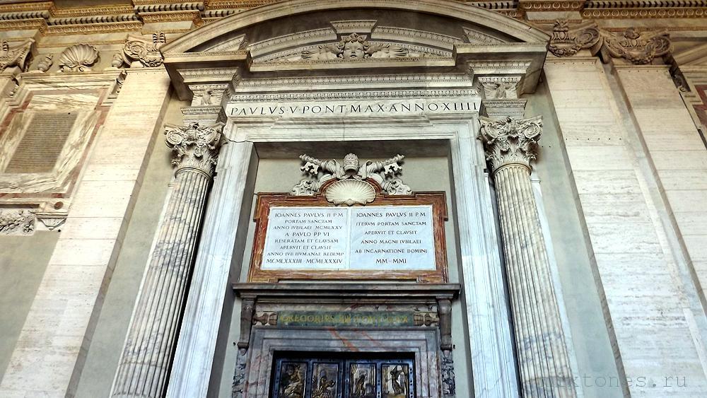 vrata-v-sobor-svyatogo-petra