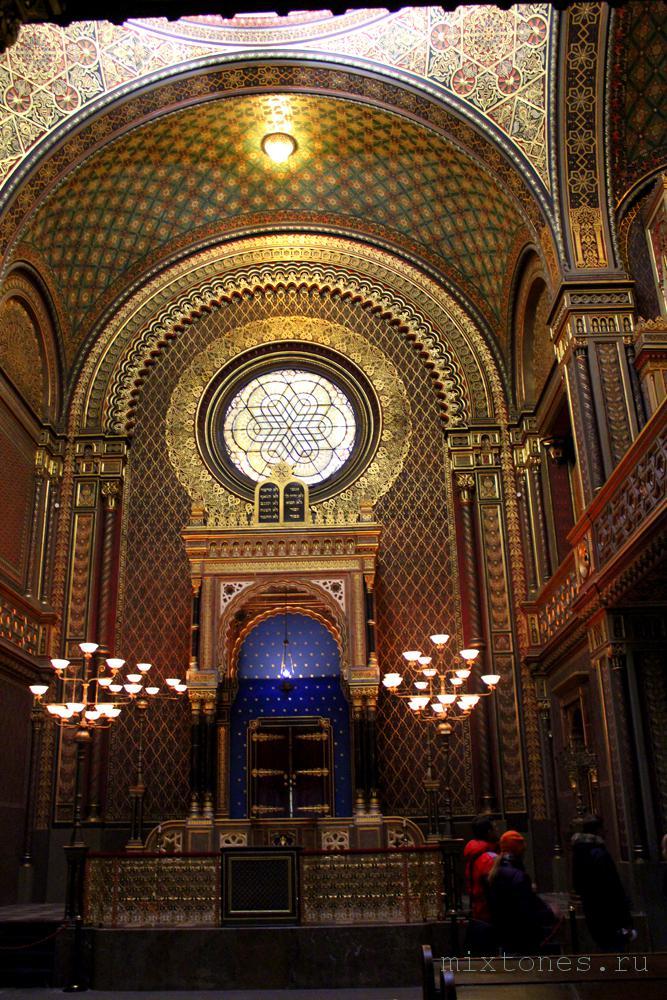 ispanskaya-sinagoga-vnutri